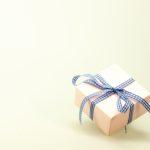 4 ieteikumi pārdomātas korporatīvo dāvanu politikas ieviešanai uzņēmumā vai organizācijā fotoattēls
